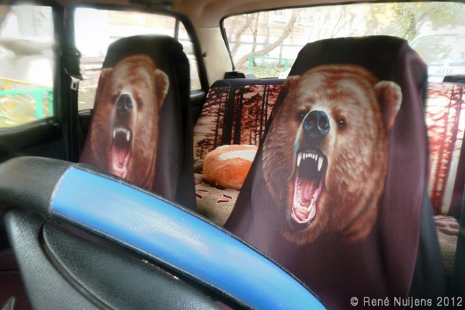 ★ ANGRY BEAR SEAT COVER ★